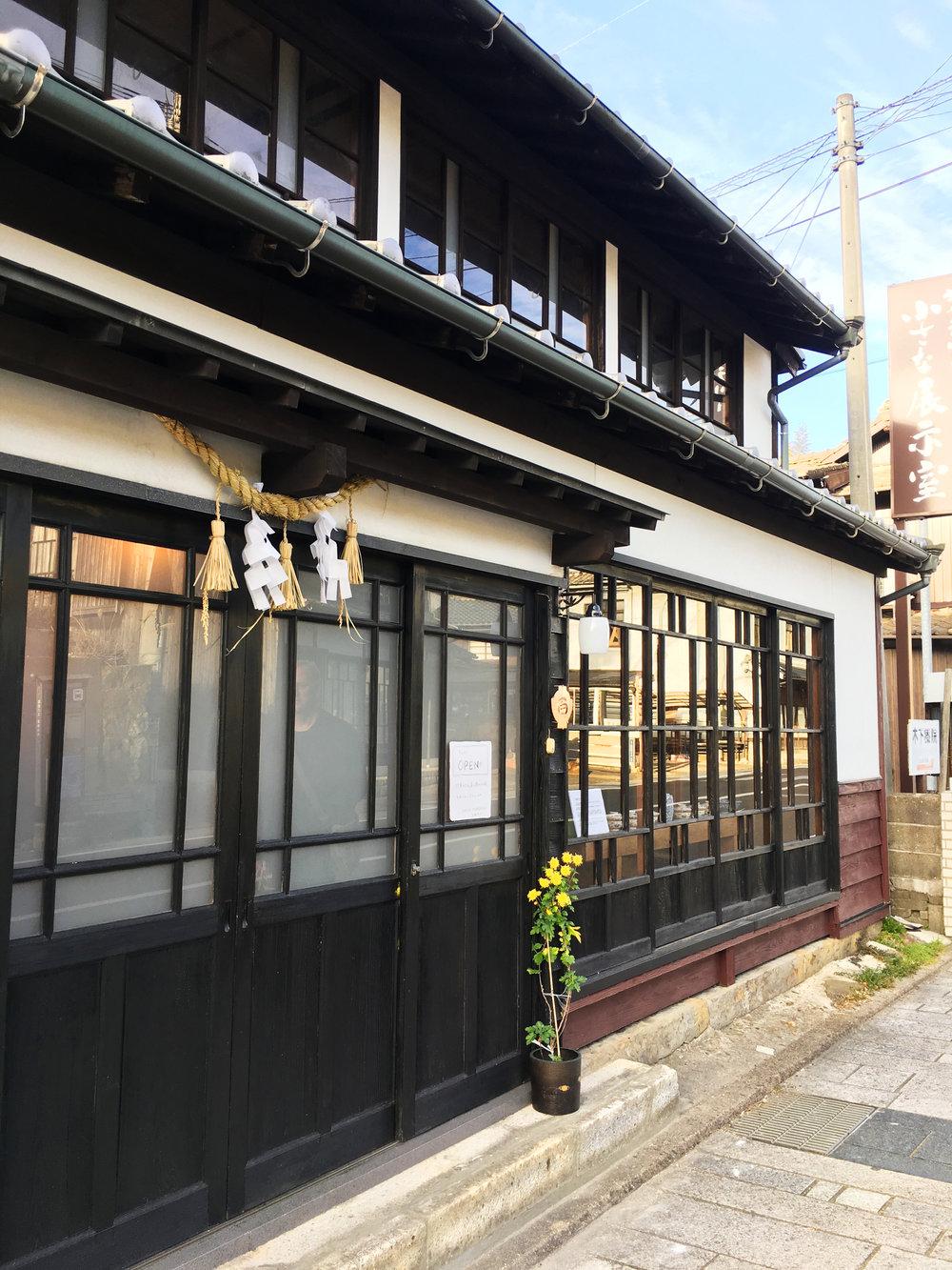 JapanSuite_Blog_Momofuku3.jpg