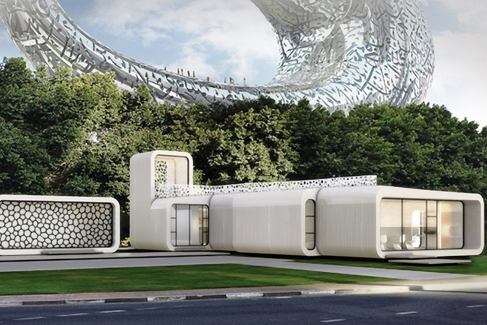 Museum_of_the_Future_Dubai_1.jpg