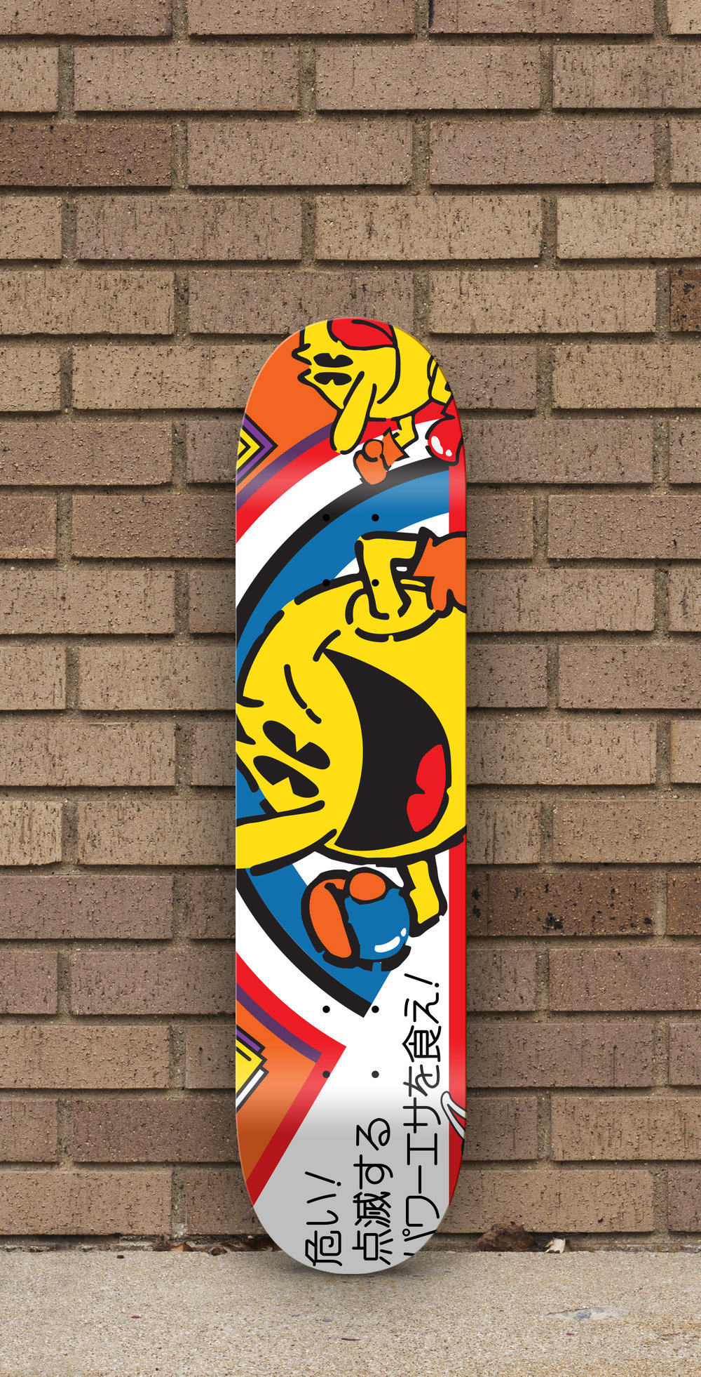 skate deck - pucman.jpg