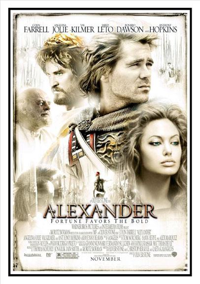 Alexander - Visual Consultant