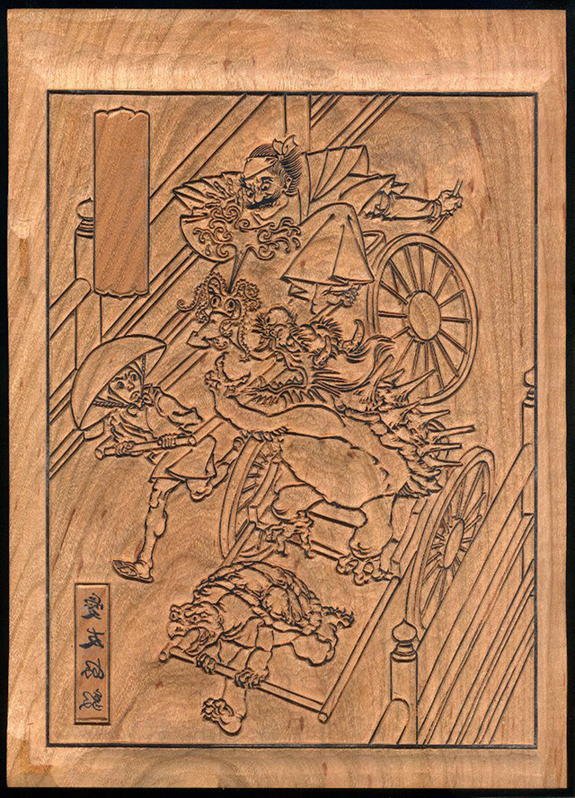 More Awesome Video Game Japanese Woodblock Art Geektyrant