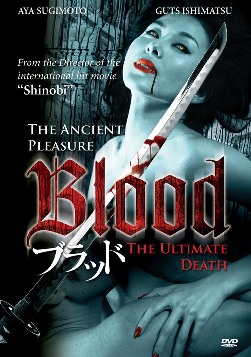 asian vampire blood will drip from the store shelves on