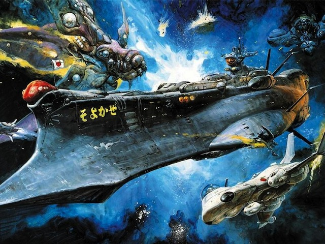 STAR BLAZERS Getting an Americanized Feature Film ...