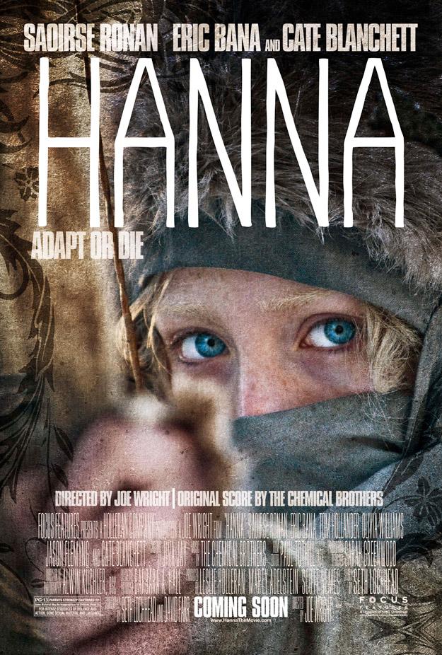 Hannah Film