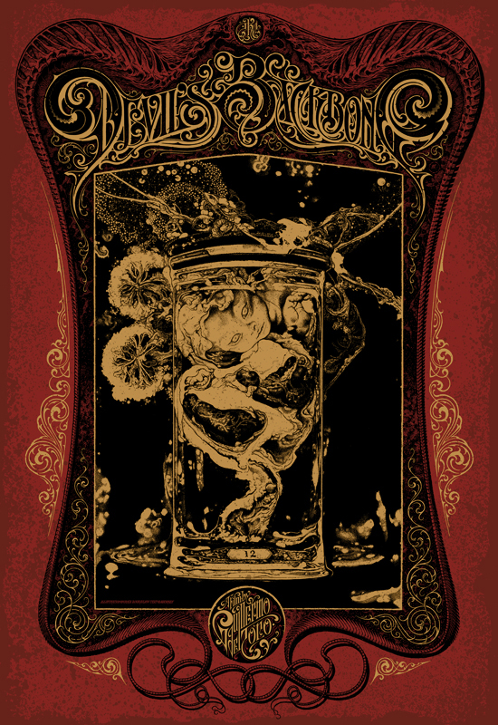 a review of the devils backbone a movie by guillermo del toro A startlingly original and compelling supernatural drama from director guillermo del toro browse  recap movie review  review of the devil's backbone.