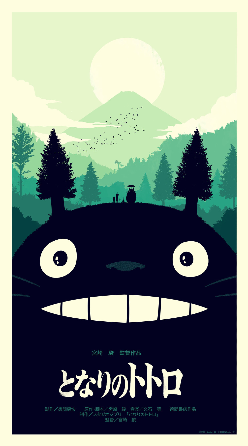 MY NEIGHBOR TOTORO Gets Great Poster Design by Olly Moss — GeekTyrant