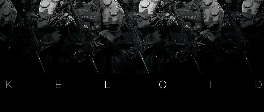 amazingly-badass-sci-fi-concept-trailer-keloid-11.jpg