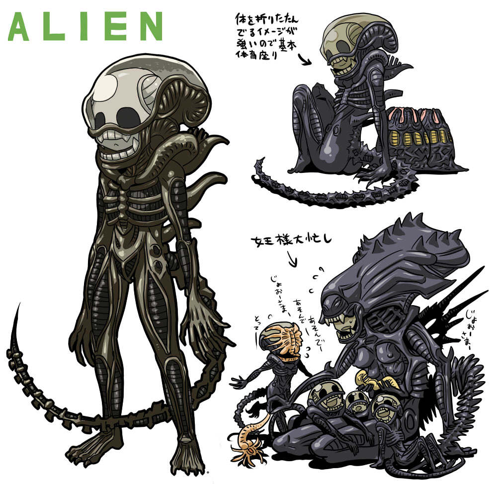 Iconic Sci-Fi And Horror Movie Characters Get Cute Manga Redesigns  Geektyrant-3577