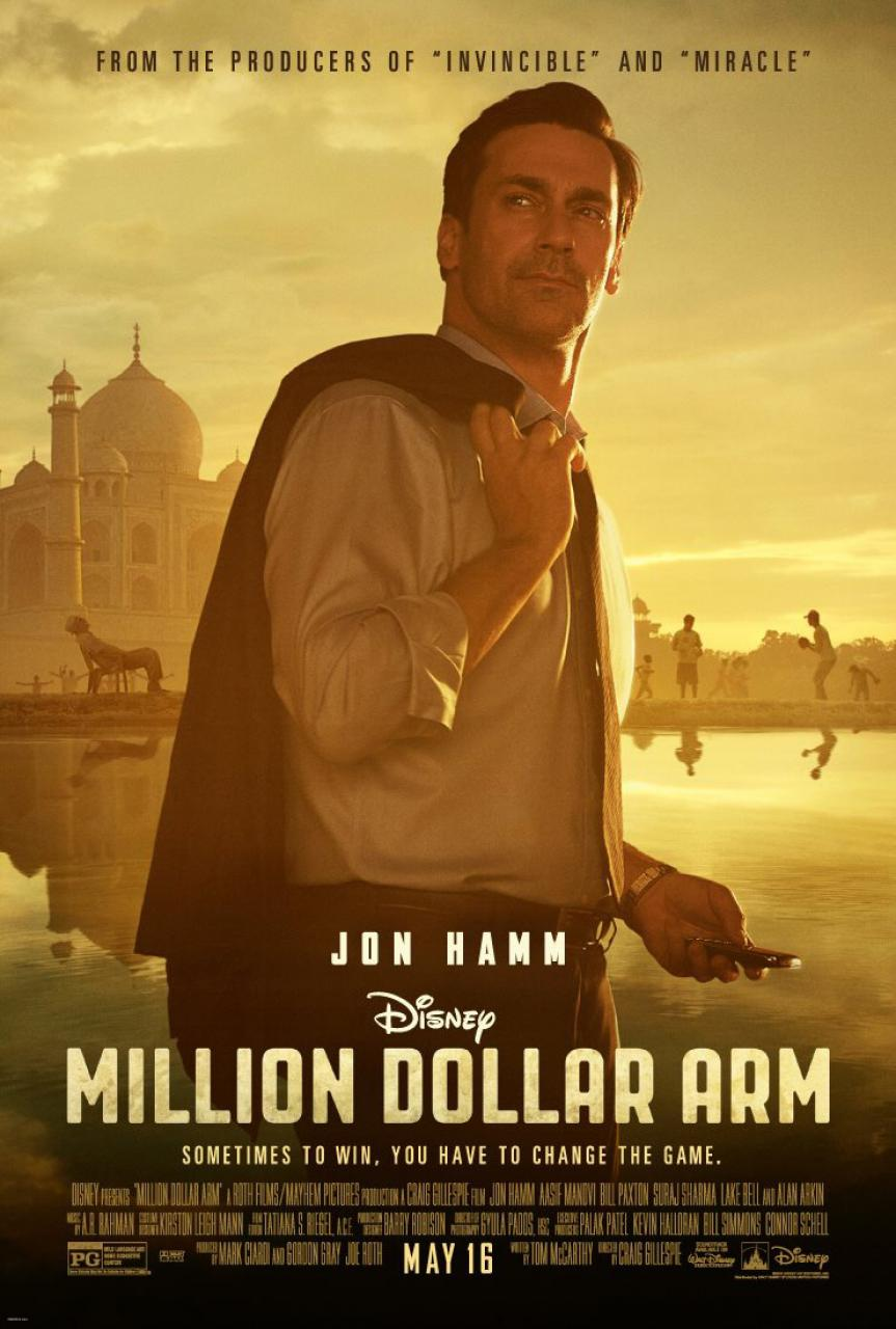 Million_Dollar_Arm_1.jpg