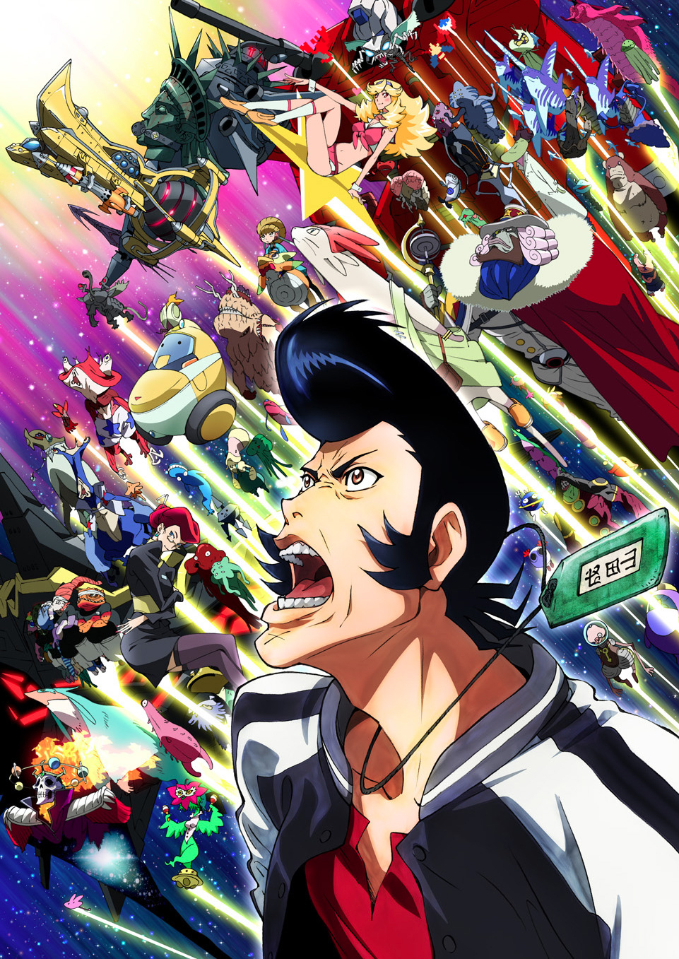 japanese-animator-trashes-english-dub-of-space-dandy-on-twitter.jpg