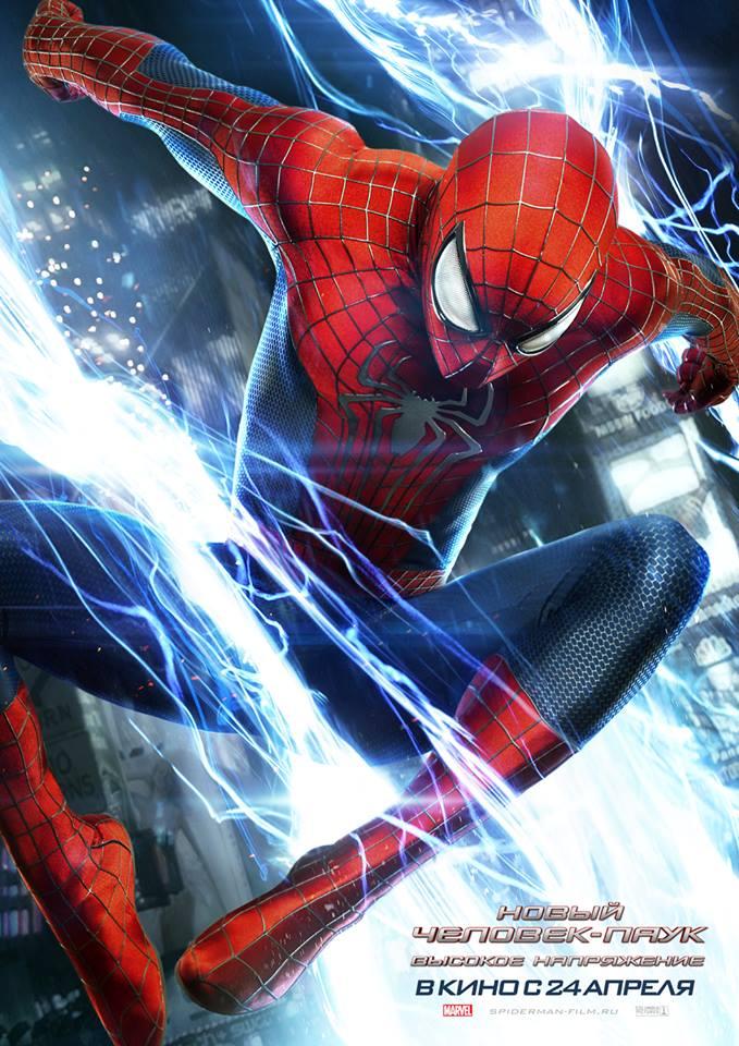 kinopoisk.ru-The-Amazing-Spider-Man-2-2328751.jpg