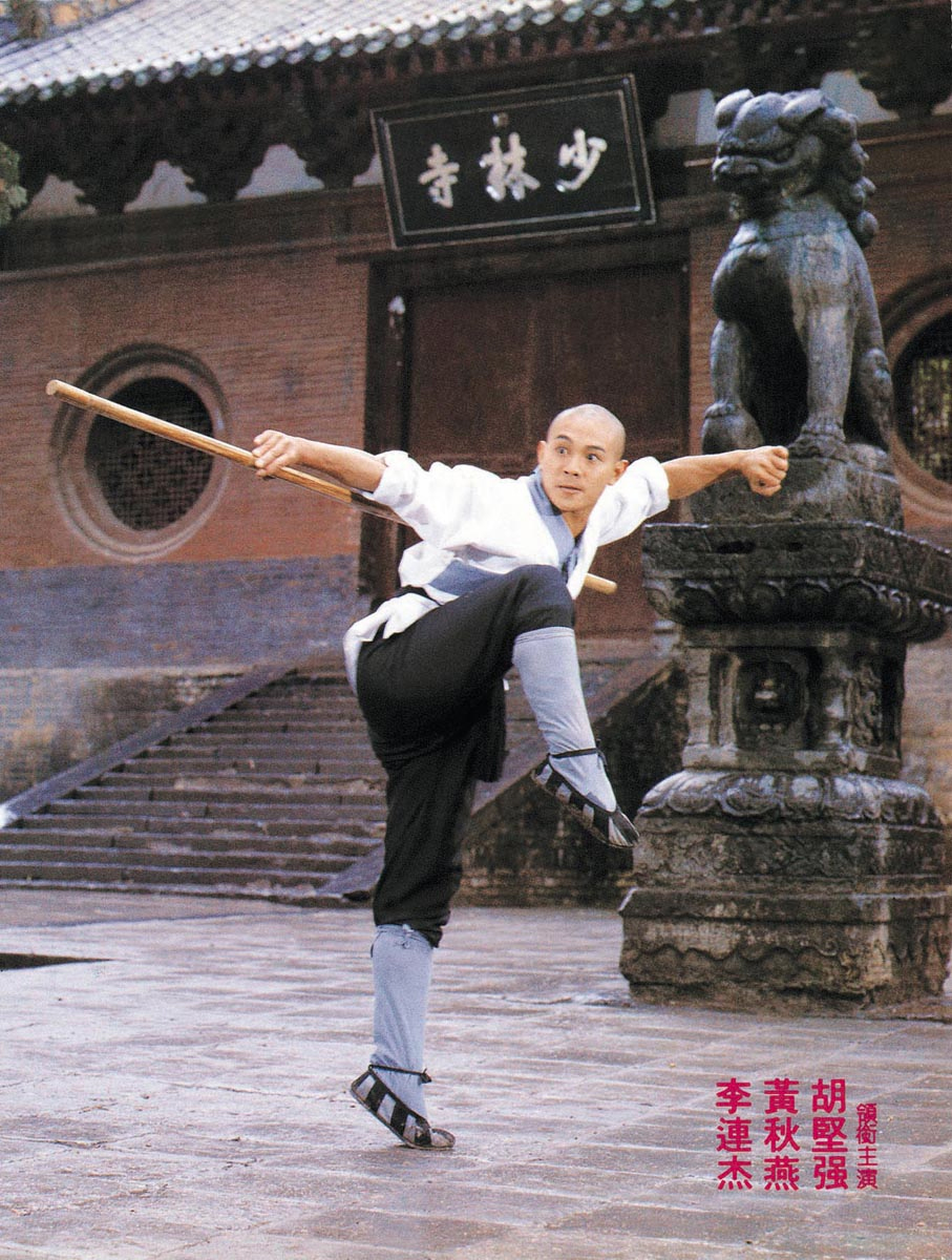 justin-lin-directing-chinese-language-3d-remake-of-the-shaolin-temple.jpg