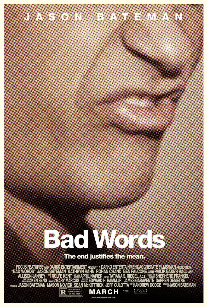 hr_Bad_Words_2.jpg