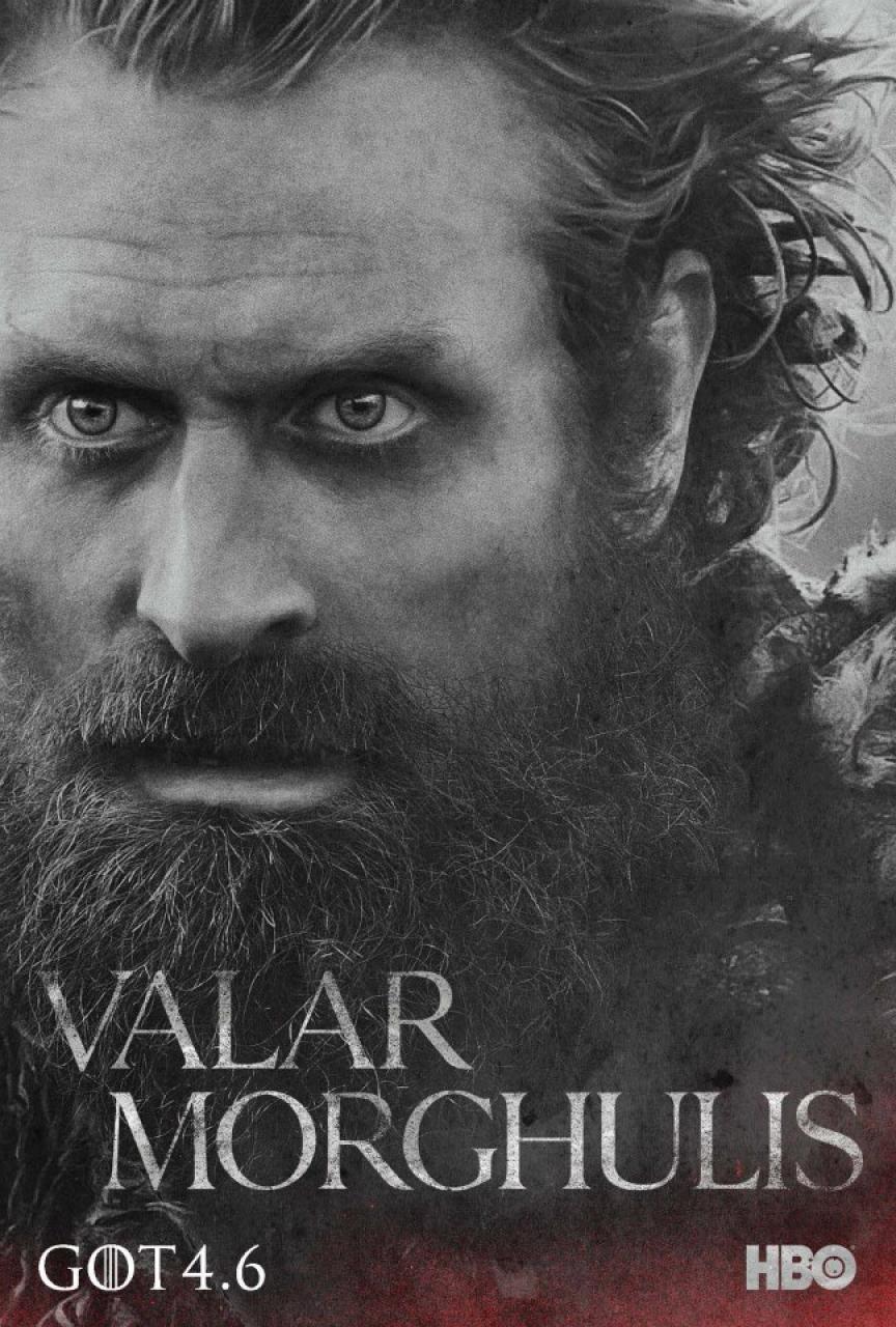 hr_Game_of_Thrones-_Season_Four_27.jpg
