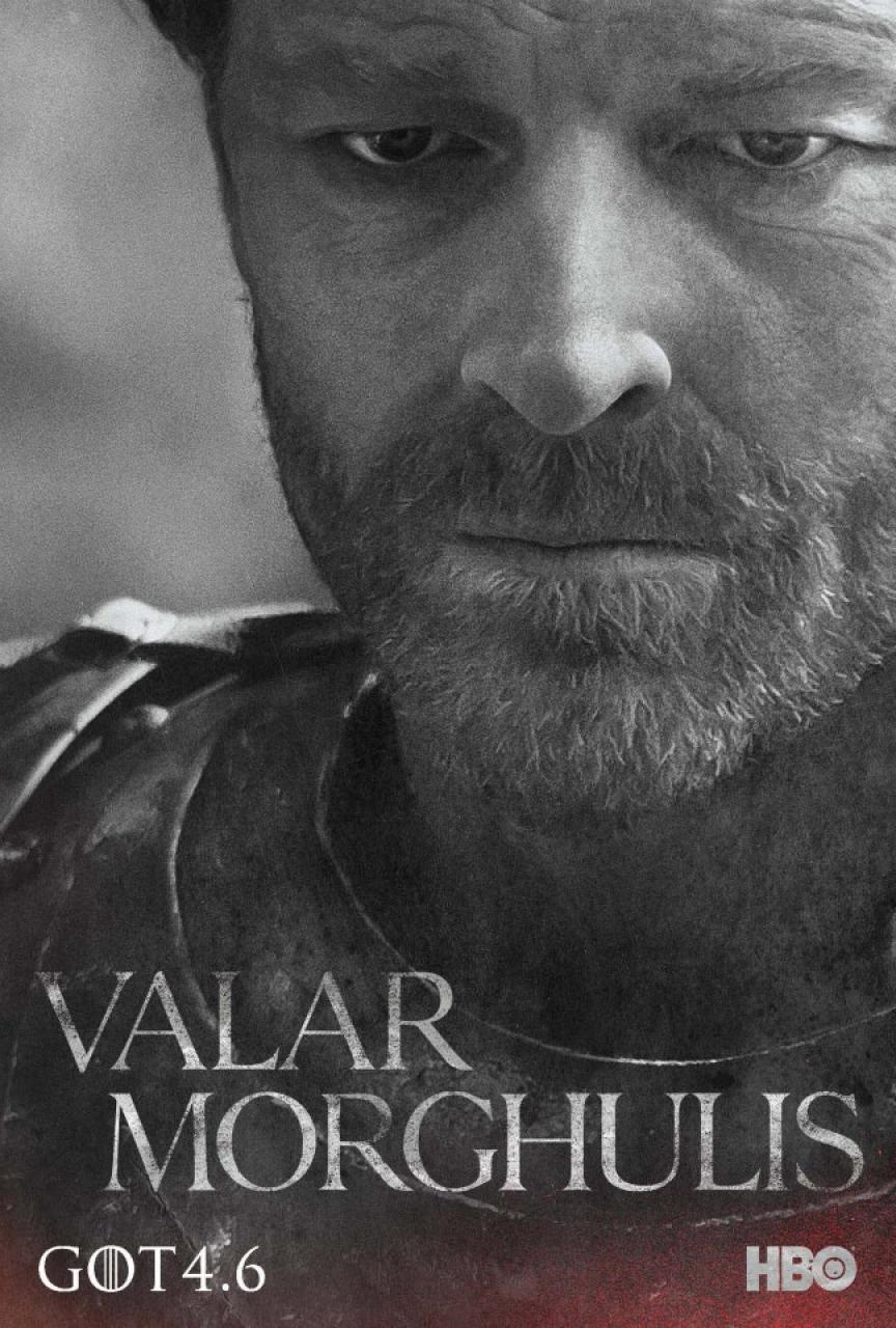 hr_Game_of_Thrones-_Season_Four_29.jpg