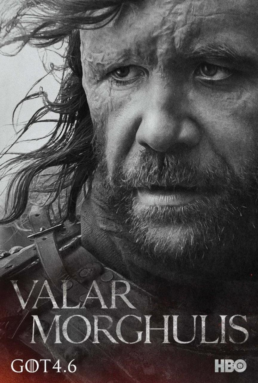 hr_Game_of_Thrones-_Season_Four_31.jpg