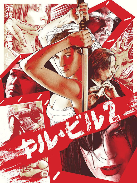sweet-kill-bill-vol-2-poster-art-by-joshua-budich