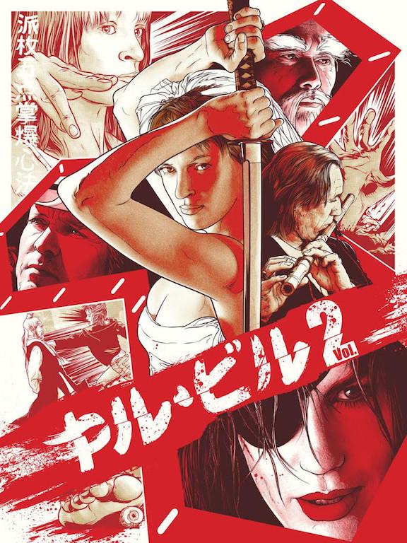 sweet-kill-bill-vol-2-poster-art-by-joshua-budich
