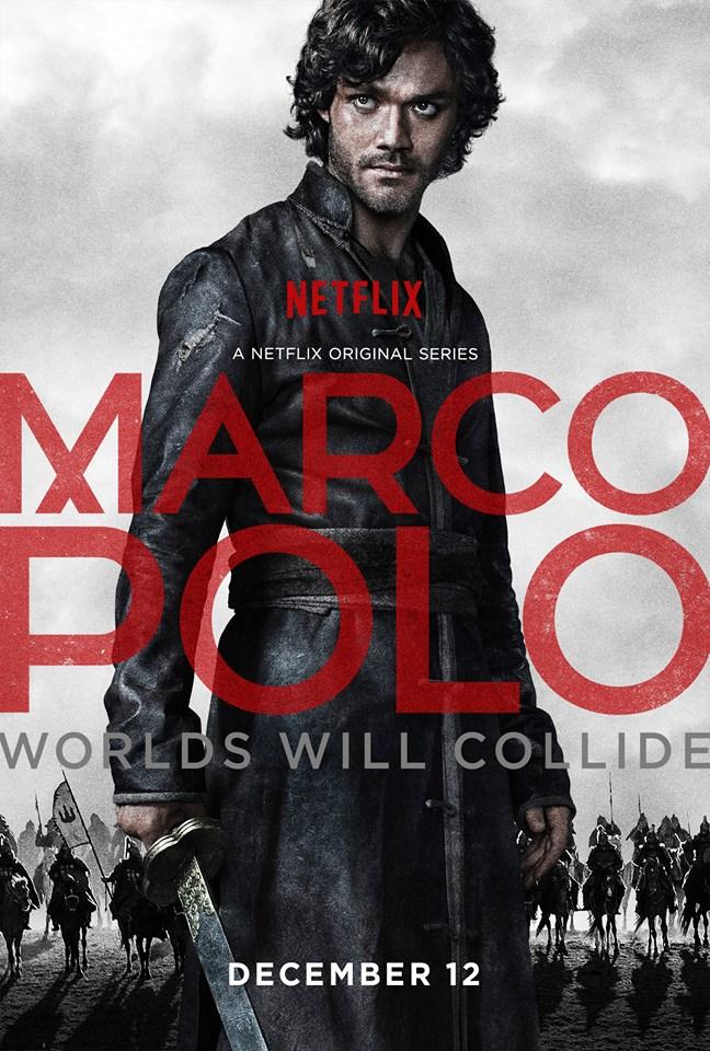 მარკო პოლო : სეზონი 1 - Marco Polo : Season 1 / Марко Поло  (2014)