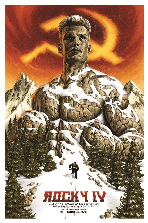 Rock Hard Rocky iv Poster Art