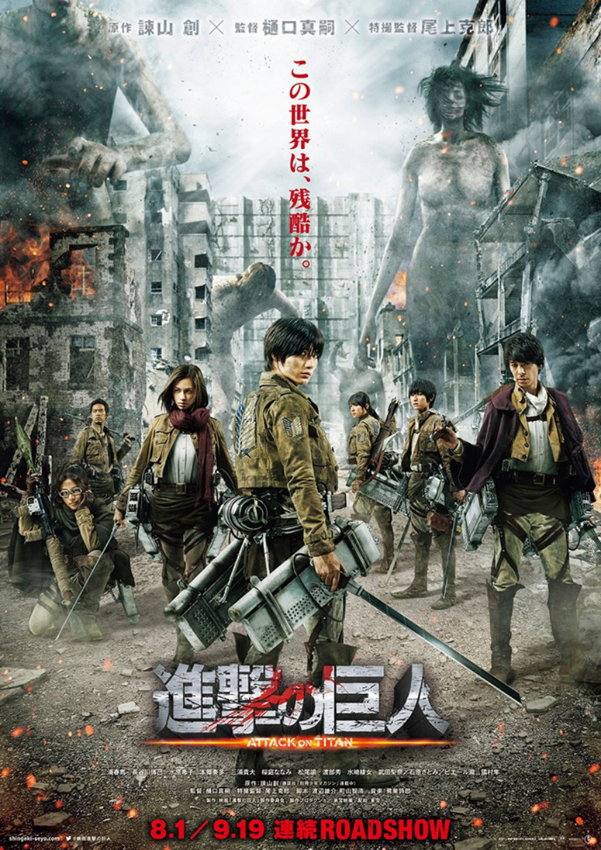 Live-Action ATTACK ON TITAN Movie Has a Thrilling New ...