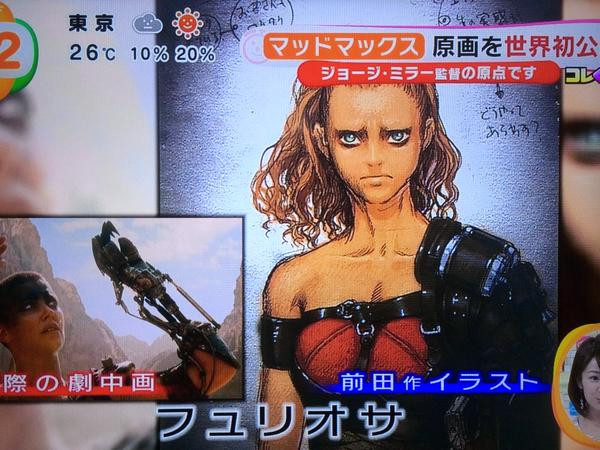 art-from-the-cancelled-mad-max-fury-road-anime