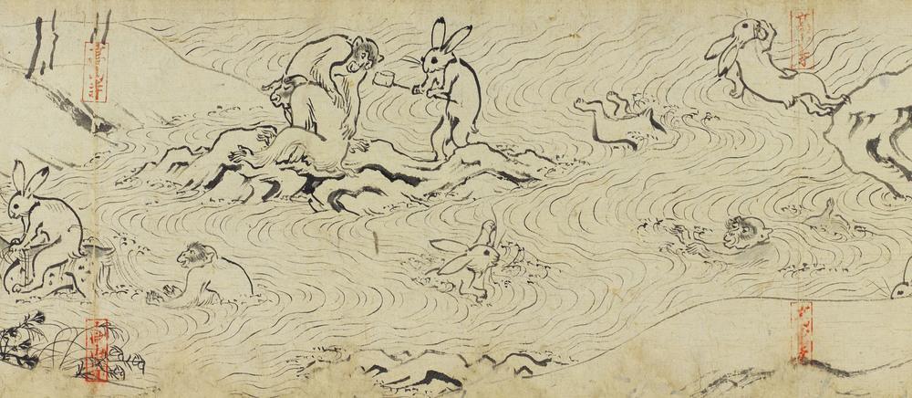 Choju Jinbutsu Giga-scroll