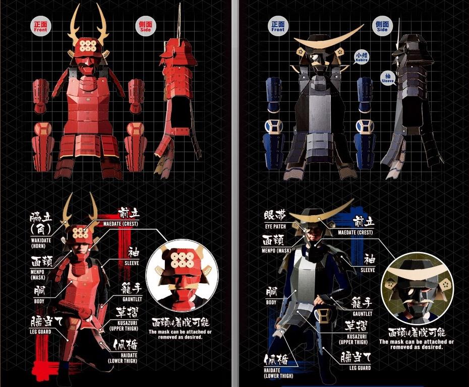 cool-samurai-armor-made-out-of-cardboard6