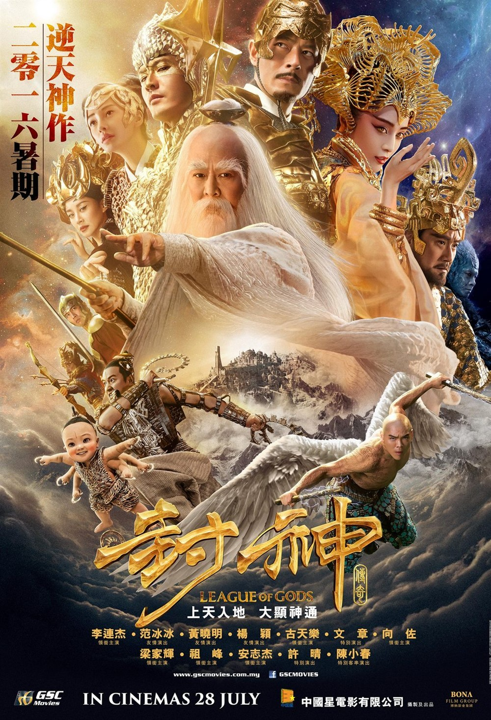 beautifully-badass-trailer-for-the-fantasy-martial-arts-film-league-of-gods-with-jet-li