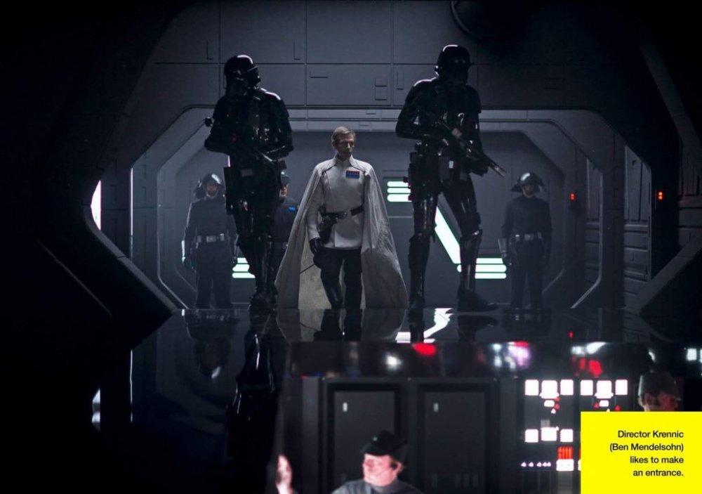 Rogue One Empire 2.jpg