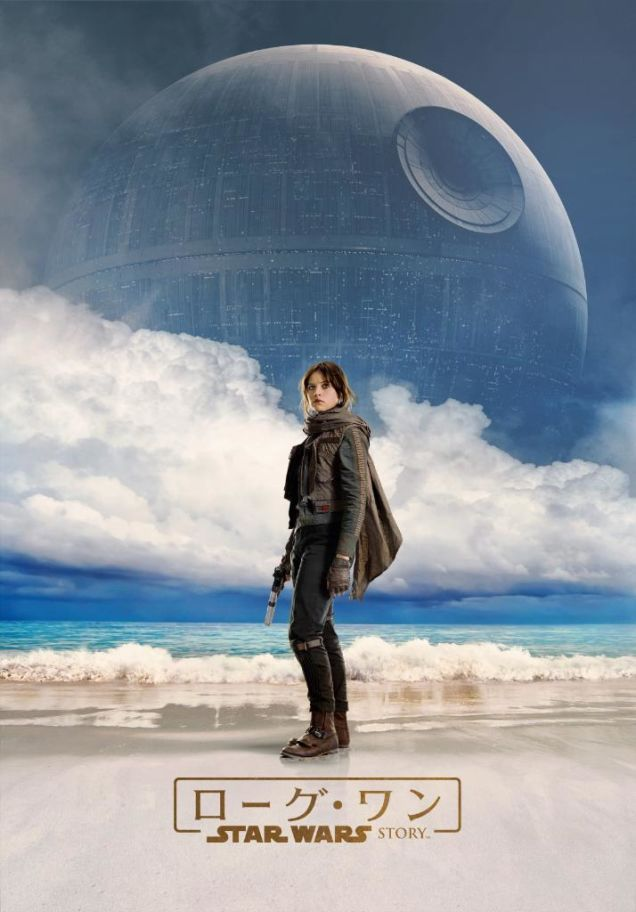 these-international-posters-for-star-wars-rogue-one-are-terrible