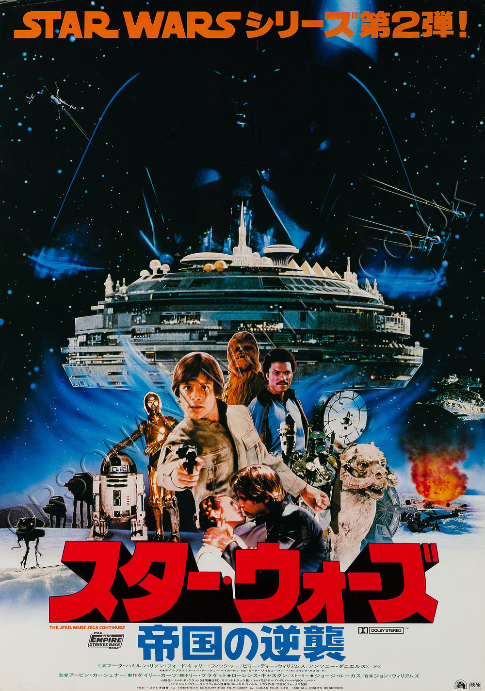 Star-Wars-1978-Japanese-Style-A-original-film-poster_large.jpg