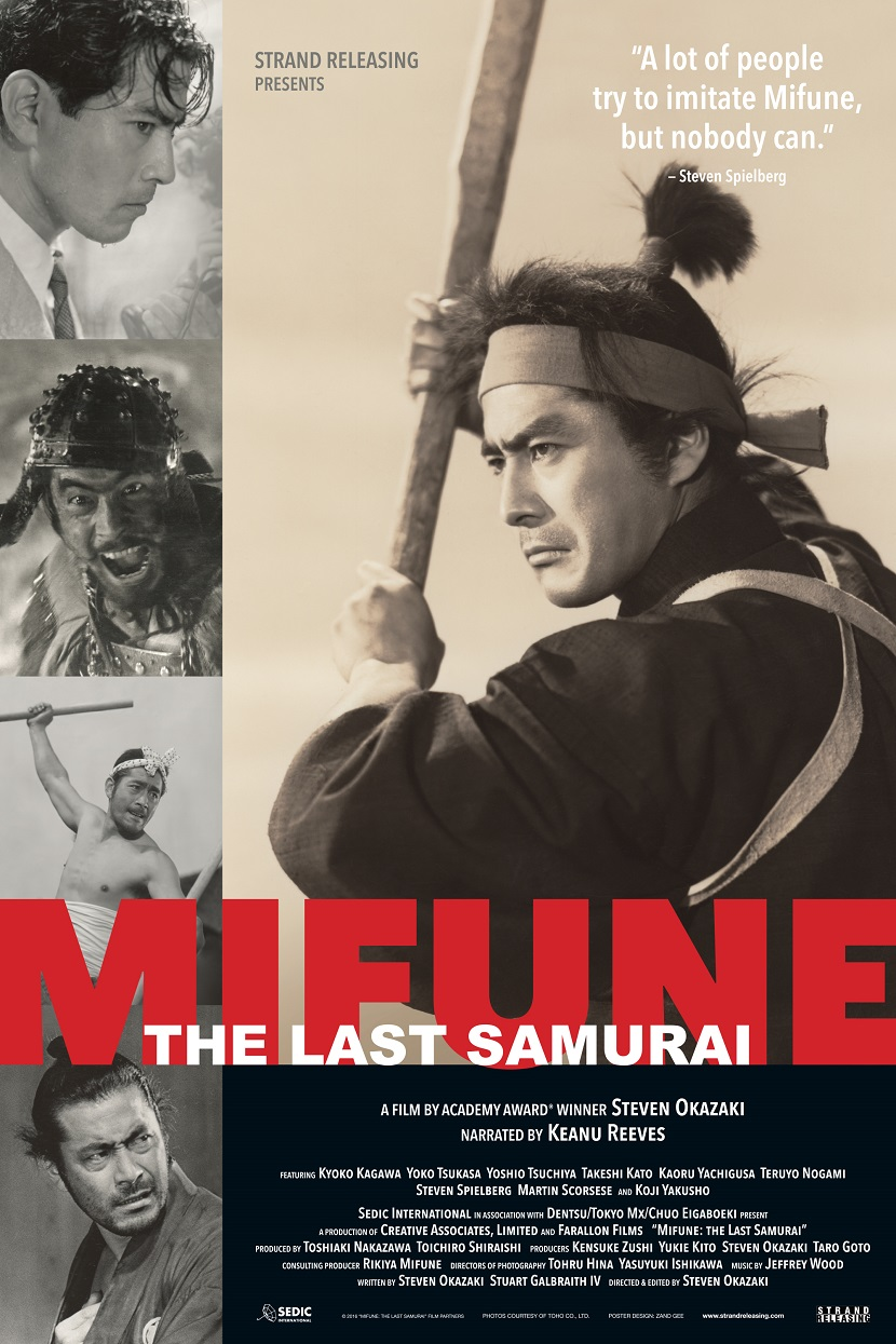 if-you-love-martial-arts-films-watch-this-trailer-for-mifune-the-last-samurai-doc1