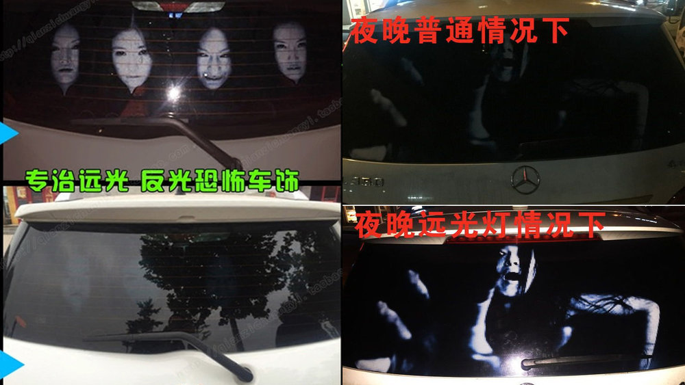 Creepy Rear Window Stickers Will Freak Out Aggressive High