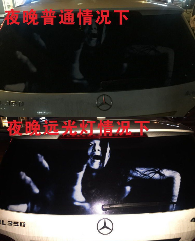 Graphics For Clown Rear Window Graphics Wwwgraphicsbuzzcom - Graphics for car windowsgraphics for see through car window graphics wwwgraphicsbuzzcom