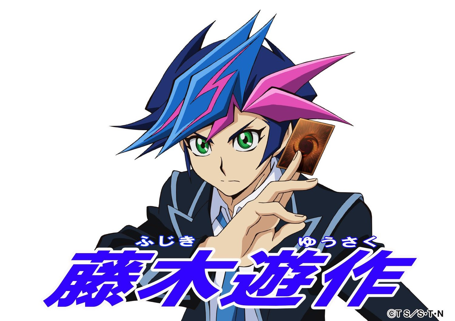 new yu gi oh anime series is coming in 2017 geektyrant
