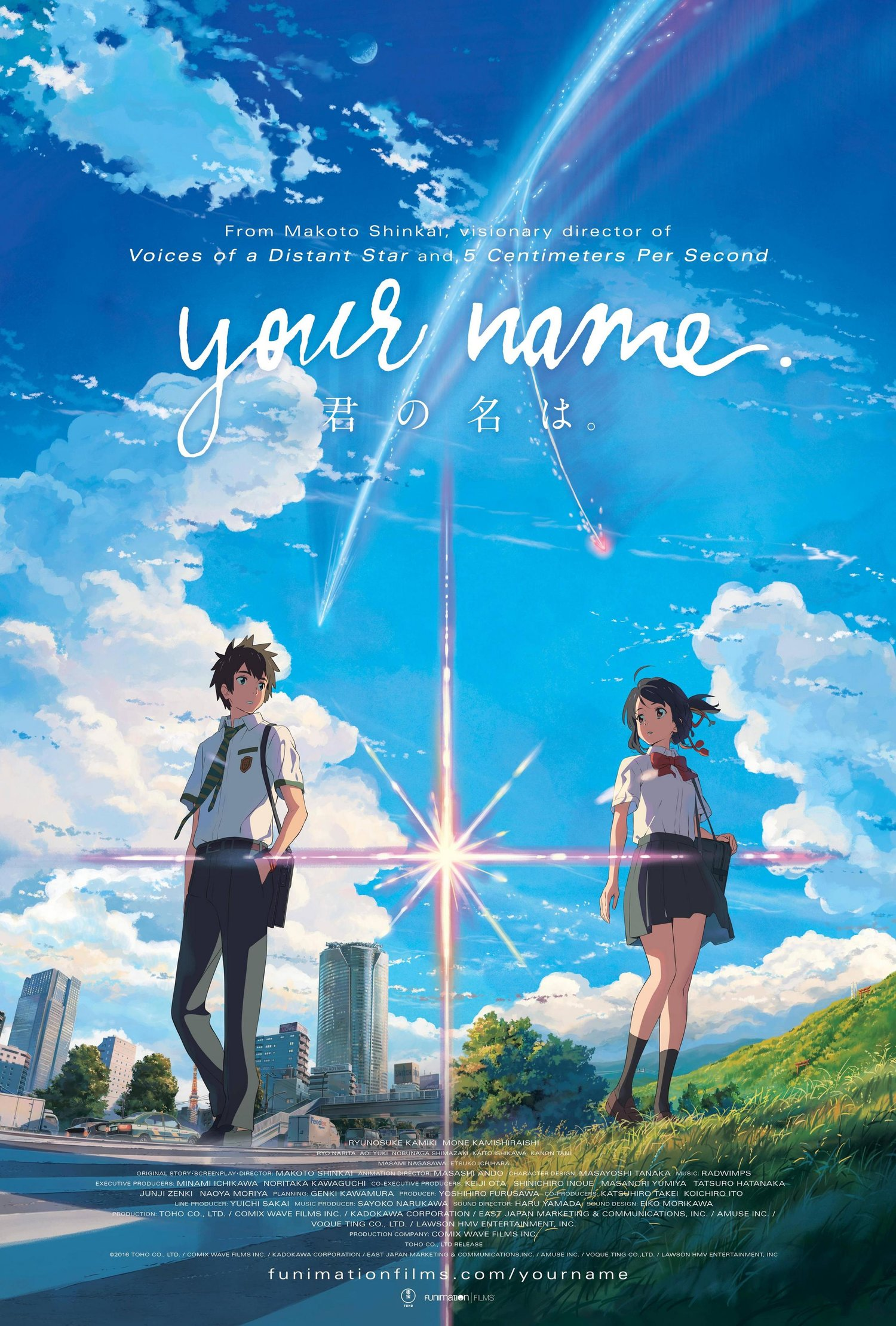Fantastic New Trailer For The Japanese Anime Film Sensation Your Name Geektyrant