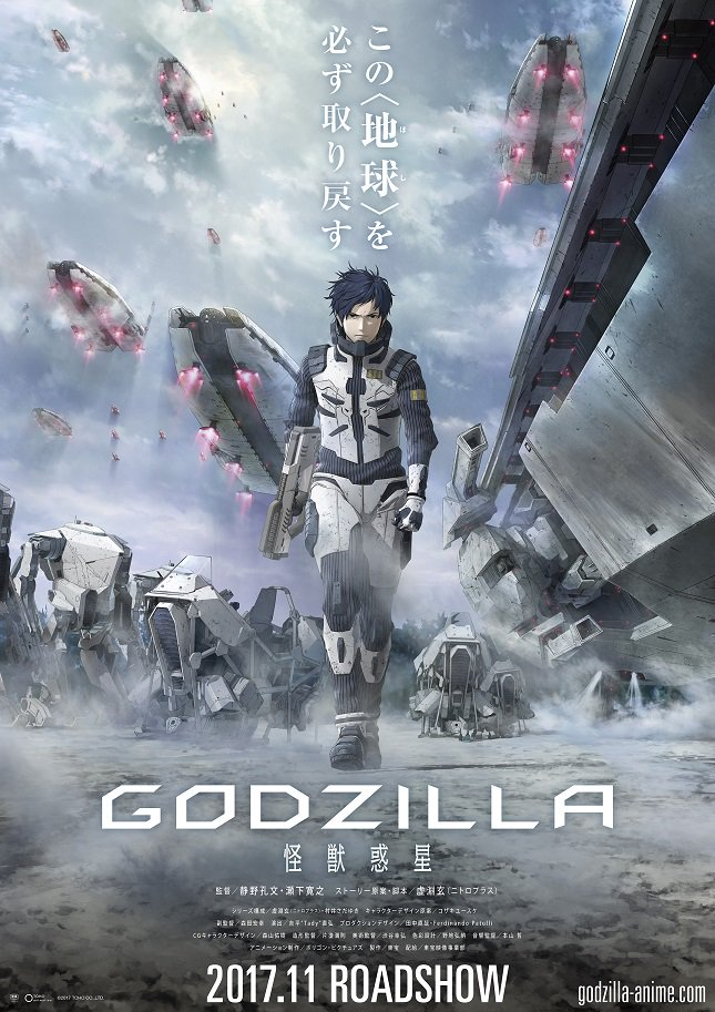 story-details-on-netflixs-godzilla-monster-planet-anime-movie-with-new-poster-art1