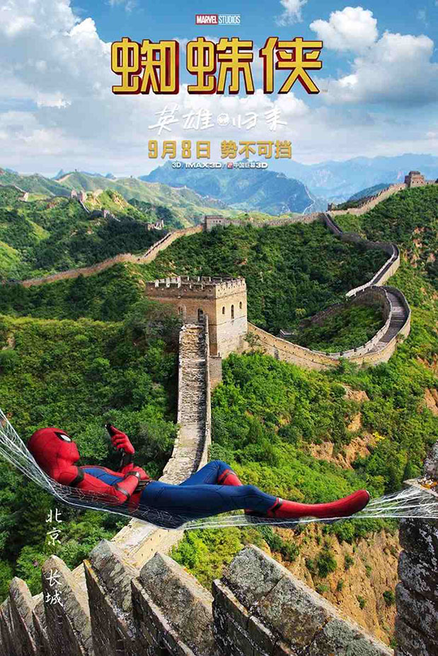 spider-man-homecoming-chiense-posters-005-1017541_-0_-_embed_2017.jpg