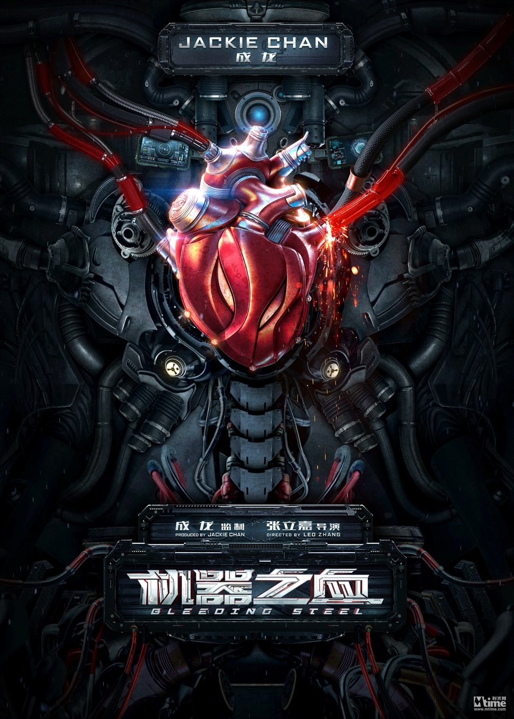 awesome-trailer-for-jackie-chans-new-sci-fi-action-film-bleeding-steel2