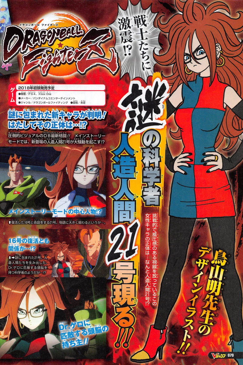 android212.png