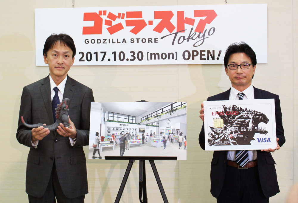 the-first-official-godzilla-store-is-opening-up-in-tokyo-next-month2