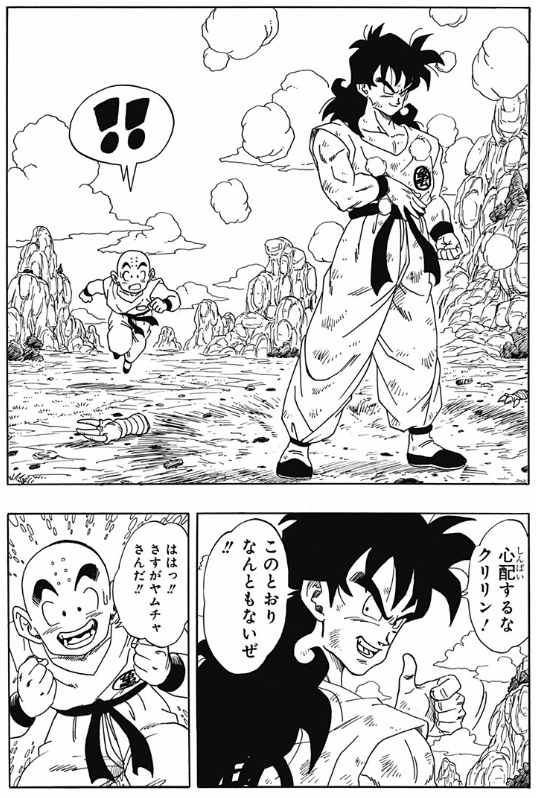Looks like Yamcha survives the Saibamen this time.