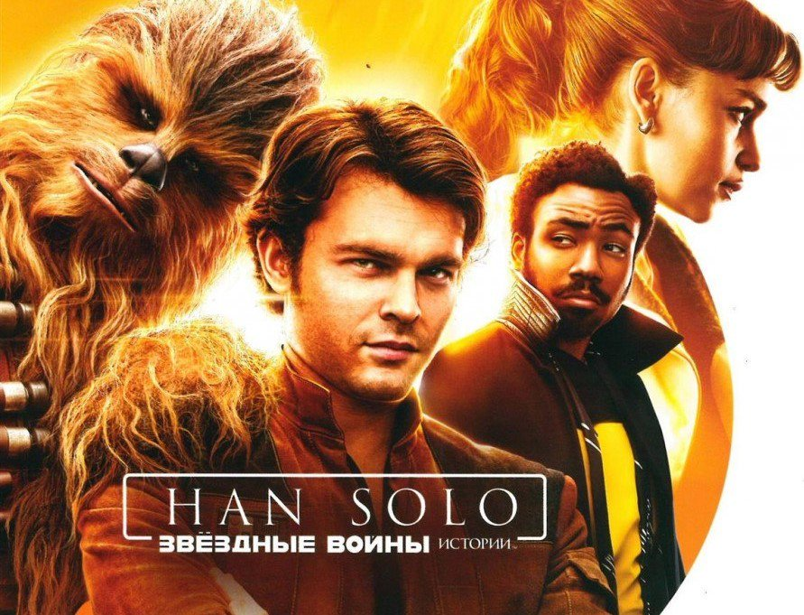 solo-a-star-wars-story-promo-image-gives-us-our-first-real-look-at-the-characters-and-the-millennium-falcon2