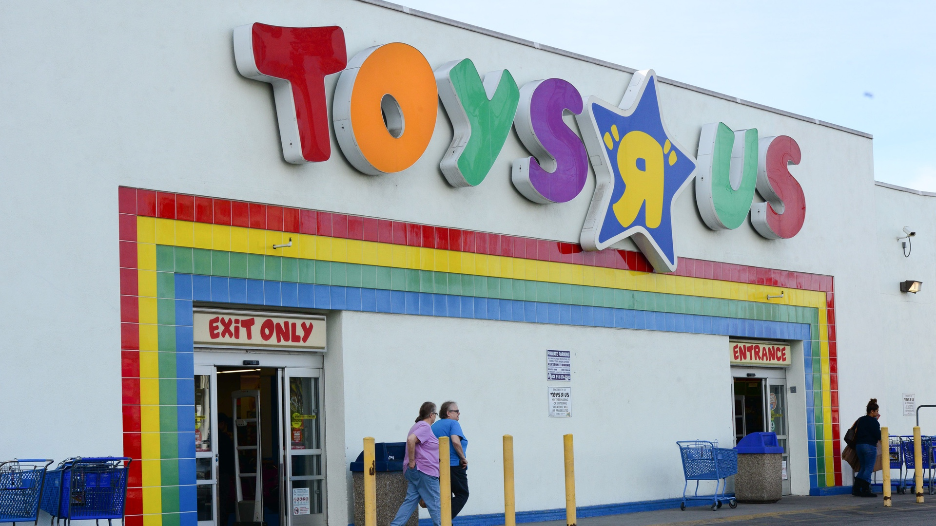 Toys R Us Is Closing Down 182 Stores In The U S Geektyrant