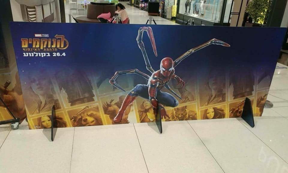 avengers-infinity-war-iron-spider-standee-1098104.jpeg
