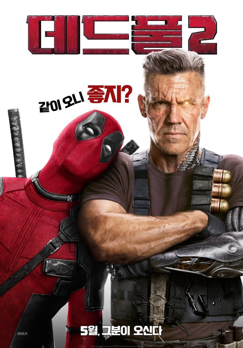 deadpool-rides-a-unicorn-in-bizarre-new-promo-and-3-new-international-deadpool-2-posters1