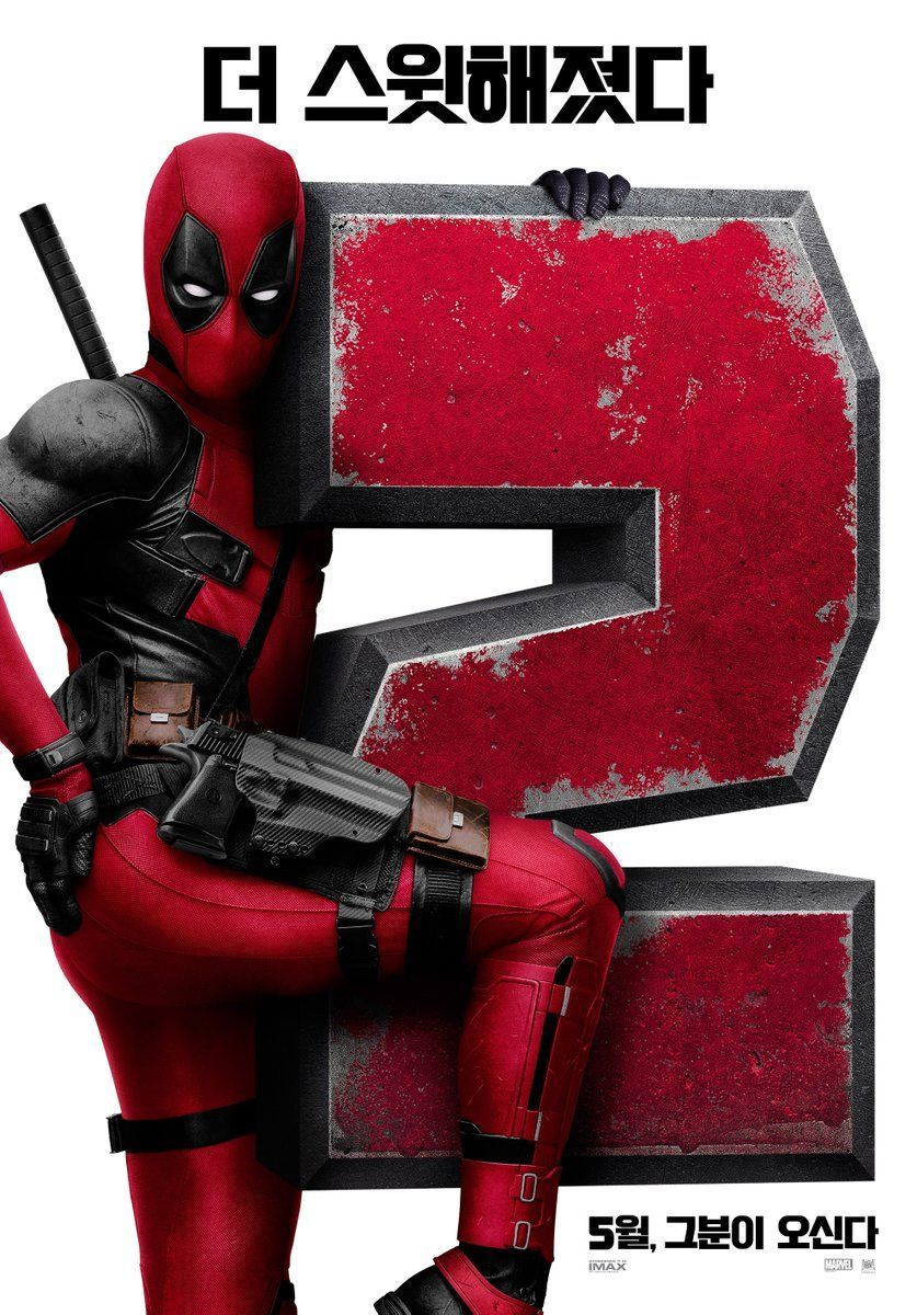 deadpool-rides-a-unicorn-in-bizarre-new-promo-and-3-new-international-deadpool-2-posters4