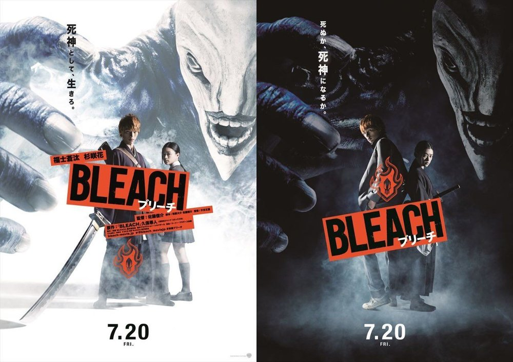 These Theatrical Posters For the Live-Action BLEACH Film are Dope1