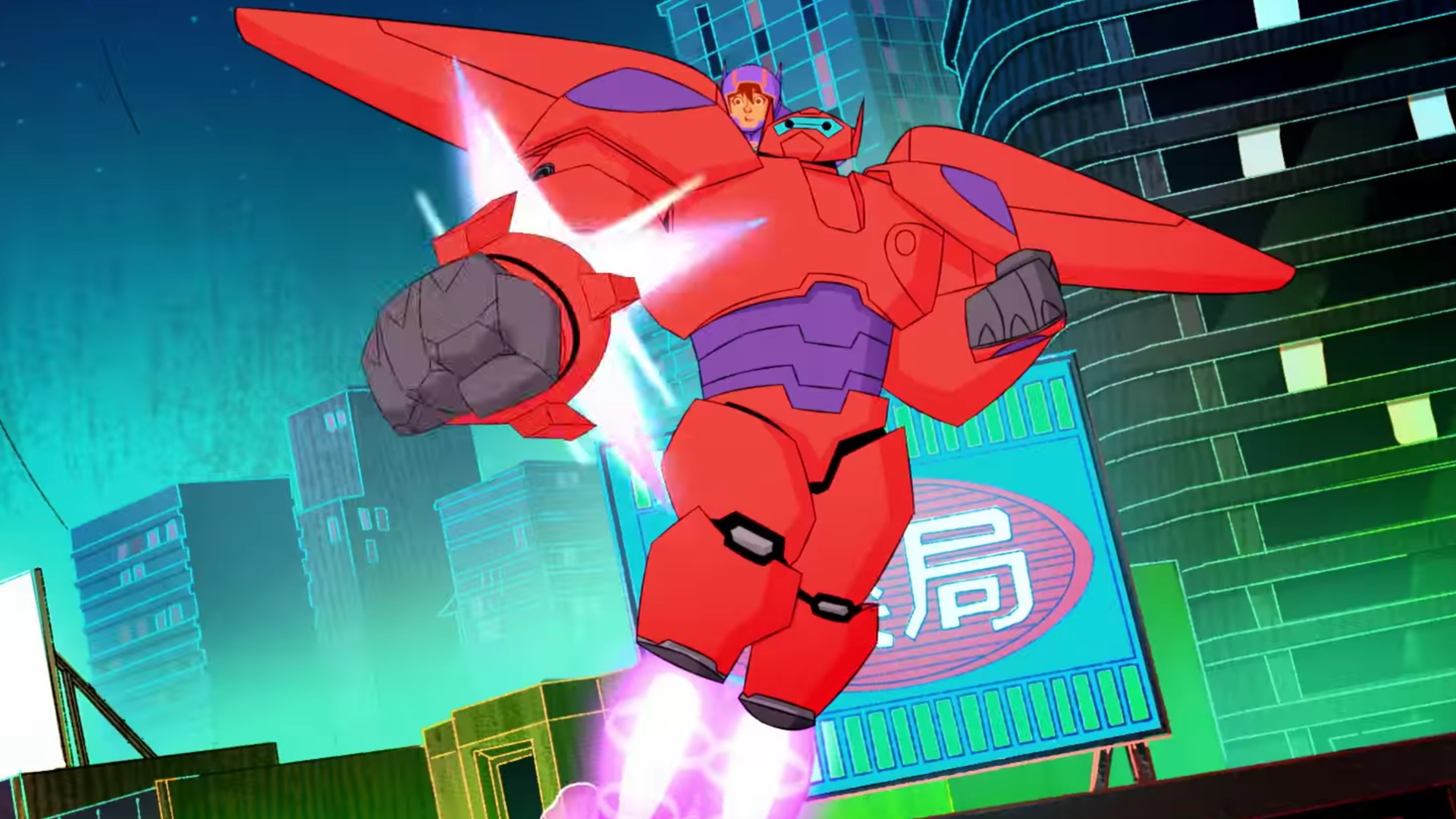 The Adventures Of Hiro And Baymax Continue In Disneys Big Hero 6